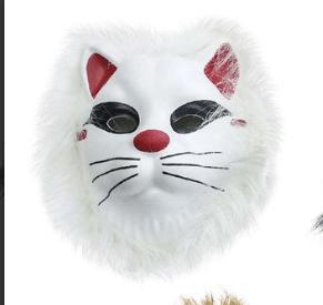 Μάσκα Γατάκι Λευκό