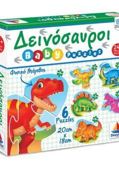 428 Puzzle Δεινόσαυροι (6 παζλ 2Χ2, 2Χ3, 2Χ4)
