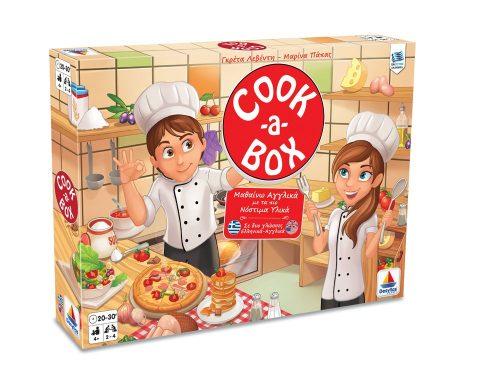 575 Cook - a -Box