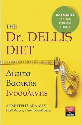 Δίαιτα Βασικής Ινσουλίνης - The Dr. Dellis Diet