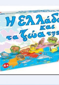 Puzzle Η Ελλάδα και τα Ζώα της  20τμχ