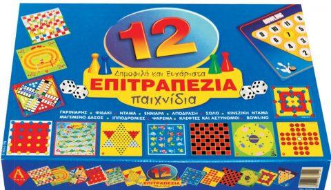 ΕΠΙΤ/ΖΙΟ 0104-2 12 ΕΠΙΤ/ΖΙΑ ΠΑΙΧΝΙΔΙΑ (26Χ40Χ5)