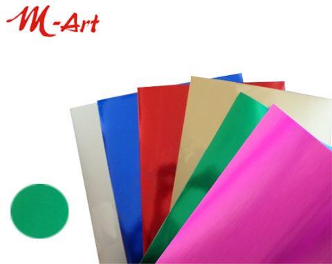 Χαρτόνι Μεταλλιζέ 50Χ70 πράσινο