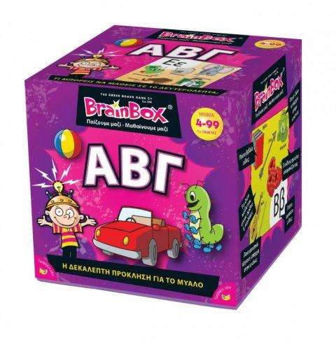 Επιτραπέζιο ΑΒΓ - BrainBox