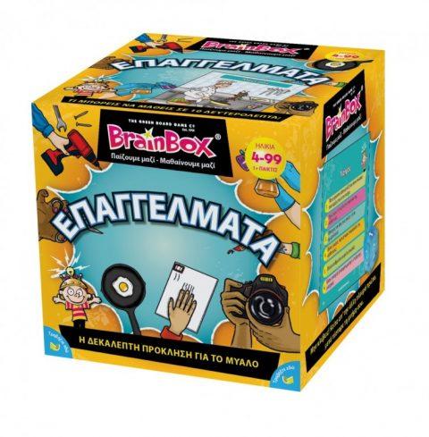 Επιτραπέζιο  Επαγγέλματα - BrainBox