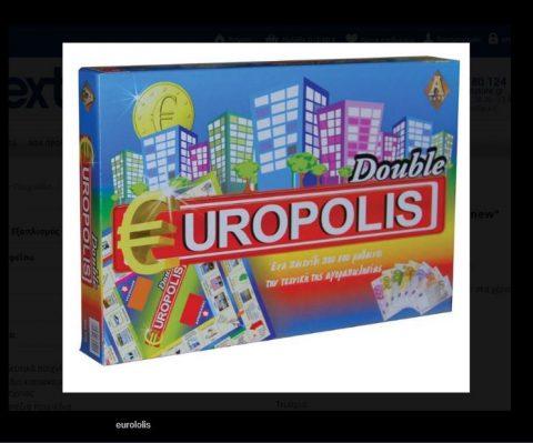 Επιτραπέζιο Europolis double new