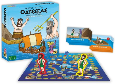 Οδυσσέας : Ταξίδι προς την Ιθάκη επιτραπέζιο - 50/50Games
