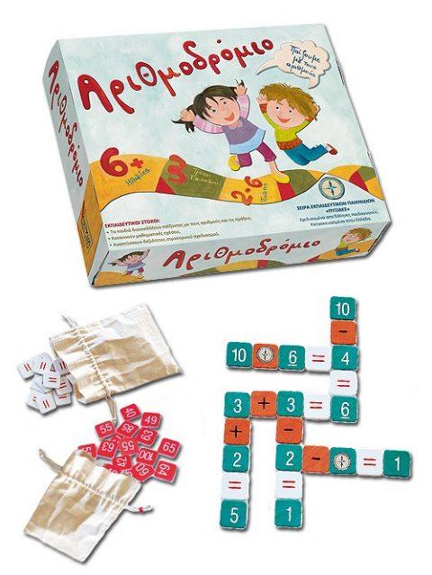 Επιτραπέζιο παιχνίδι «Αριθμοδρόμιο»