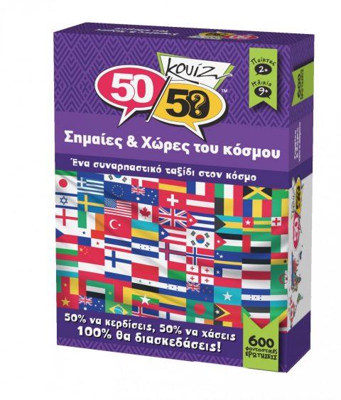 Κουίζ σημαίες και χώρες του κόσμου επιτραπέζιο - 50/50Games