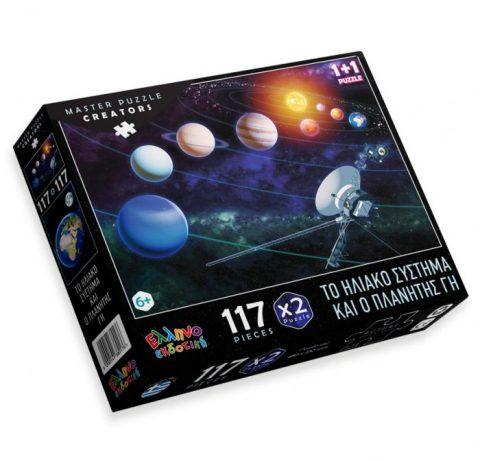 Puzzle 1+1 ΗΛΙΑΚΟ ΣΥΣΤΗΜΑ ΚΑΙ Ο ΠΛΑΝΗΤΗΣ ΓΗ  Master Creators 6+