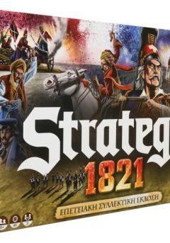 Stratego 1821- Zito