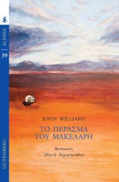 Το Πέρασμα του Μακελάρη - John Williams