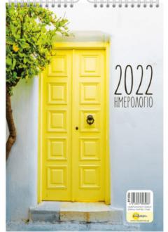 Ημερολόγιο Επιτοίχιο 17χ25 – Πόρτες